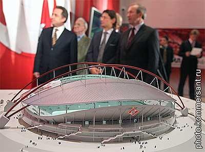 Описание ртадион футбольной алании